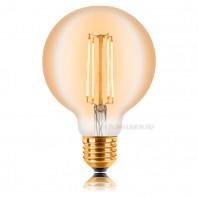 Ретро лампа светодиодная G95 LED 4W Золотая,гибкий филамен (60мм) 2200К, E27, не диммируемая