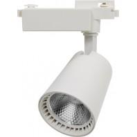 Светильник светодиодный трековый TR-01 10Вт 230В 4000К 900Лм 70x93x120мм IP40 LLT