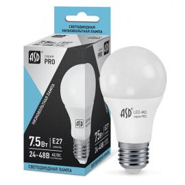 Низковольтная светодиодная лампа LED-MO-24/48V-PRO 7.5ВТ 24-48В Е27 4000К 600ЛМ ASD