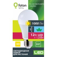 Светодиодная лампа для растений FL-LED A80 12W PLANTS RED E27 220В 80*135мм