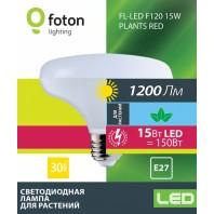 Светодиодная лампа для растений FOTON FL-LED F120 15W PLANTS RED E27 220В 120*100мм