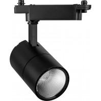 Светодиодный светильник Feron AL103 трековый на шинопровод 30W 2700K, 35 градусов, черный Артикул 32518