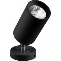 Светодиодный светильник Feron AL519 накладной 10W 4000K черный наклонный