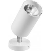 Светодиодный светильник Feron AL519 накладной 23W 4000K белый наклонный