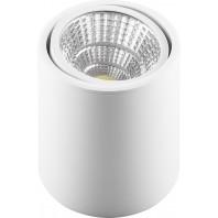 Светодиодный светильник Feron AL516 накладной 15W 4000K белый поворотный