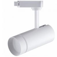 Светодиодный светильник Feron AL106 трековый на шинопровод 20W 4000K 80 градусов белый 32446
