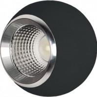 Cветодиодный подвесной светильник ASTRA-10 HL870L 10W ЧЕРНЫЙ