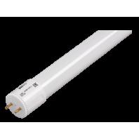 Светодиодная лампа G13 Jazzway PLED T8-1200GL 20W FR Т8 4000K 1032515