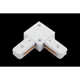 L коннектор для трековых систем