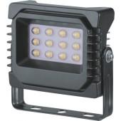 Прожекторы светодиодные 20 вт