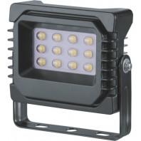 Прожектор светодиодный 10W Navigator 4000К NFL-P-LED 10Вт (71980 NFL-P)