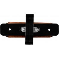 Коннектор прямой для шинопровода, черный,LD1000 Артикул 10324