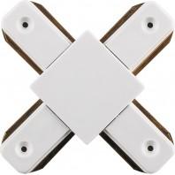 Коннектор Х-образный для шинопровода , белый, LD1002 Артикул 10330