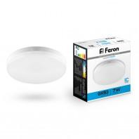 Лампа светодиодная Feron LB-451 (7W) 230V GX53 6400K, для натяжных потолков