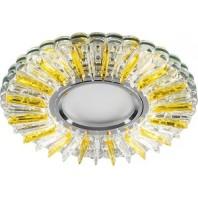 Светильник встраиваемый CD900 15LED*2835 SMD 4000K, MR16 50W G5.3, прозрачный-желтый, хром