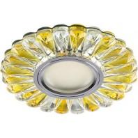 Светильник встраиваемый CD901 15LED*2835 SMD 4000K, MR16 50W G5.3, прозрачный-желтый, хром
