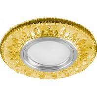 Светильник встраиваемый CD903 15LED*2835 SMD 4000K, MR16 50W G5.3, желтый, хром