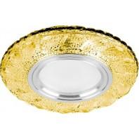 Светильник встраиваемый CD907 15LED*2835 SMD 4000K, MR16 50W G5.3, желтый, хром