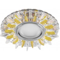 Светильник встраиваемый CD911 15LED*2835 SMD 4000K, MR16 50W G5.3, прозрачный-желтый, хром