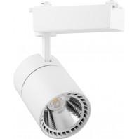 Светильники со светодиодами трековые на шинопровод AL103, 30W, 1080 Lm, 4000К, 35 градусов, белый 29515