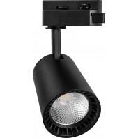 Светильники со светодиодами трековые на шинопровод AL100, 12W, 1080 Lm, 4000К, 35 градусов, черный 29643