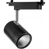 Светильники со светодиодами трековые на шинопровод AL104, 50W, 4500 Lm, 4000К, 35 градусов, черный