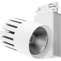 Светильники со светодиодами трековые на шинопровод AL105, 20W, 1800 Lm, 4000К, 35 градусов, белый