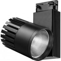 Светильники со светодиодами трековые на шинопровод AL105, 30W, 2400 Lm, 4000К, 35 градусов, черный