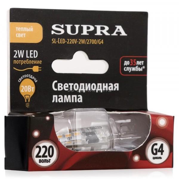 Светодиодная лампа SUPRA SL-LED-220V-2W/2700/G4