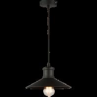 Светильник подвесной WL42