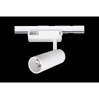 Трековый светильник серия TL28, Белый, 10Вт, 4000K