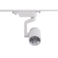 Светильник спот для трековых систем белый 7Вт 4000-4500K (Нейтральный белый) TL55-WH-07-NW