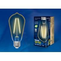 Светодиодная лампа LED-ST64-4W/GOLDEN/E27 GLV22GO