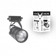 Трековый светодиодный светильник ULB-Q251 9W/NW/K BLACK (черный)