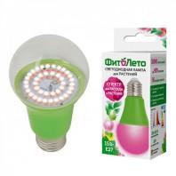 """Лампа светодиодная для растений. LED-A60-15W/SPSB/E27/CL PLP30GR Форма """"A"""", прозрачная. Спектр для рассады и цветения. Картон. ТМ Uniel"""