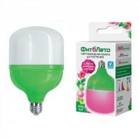 """Лампа светодиодная для растений, LED-M80-20W/SPSB/E27/FR PLS55GR IP54. Форма """"M"""", матовая. Спектр для рассады и цветения. Картон. TM Uniel."""