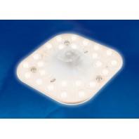 Светильник для растений светодиодный ULZ-P10-7W/SPFR IP40, 220В. Спектр для фотосинтеза. Угол 150 градусов. TM Uniel.
