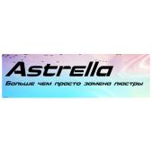 Светильники и потолочные люстры светодиодные Astrella, Feron, Estares