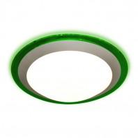 Накладной круглый светильник Marella ALR 16W (зеленый) (универсальный белый)
