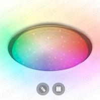 Управляемый светодиодный светильник SATURN 25W RGB R-350-SHINY/WHITE-220-IP44