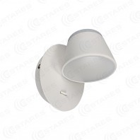 Светодиодный светильник, бра ABAZUR 12W R-130-WHITE/WHITE-220-IP40