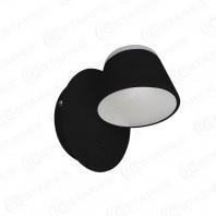 Светодиодный светильник, бра  ABAZUR 12W R-130-BLACK/WHITE-220-IP40