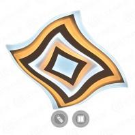 Управляемый светодиодный светильник Geometria Quarto 120w q-940-white-220-ip44
