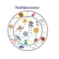 Комплект детских наклеек для светильников ESTARES
