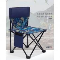 Складной походный стул c карманом Mimir BC016-4
