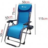 Складной стул шезлонг СF0938