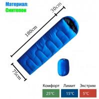 Спальный мешок арт.KC-002-1 +5 градусов, цвет: синий