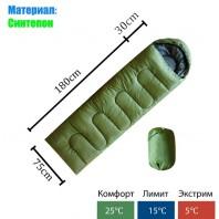Спальный мешок арт.KC-002-1 +5 градусов, цвет: зеленый