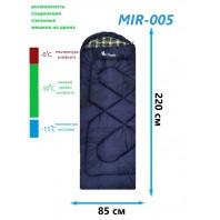 Спальный мешок 700г/m2 ХЛОПОК MIR-005