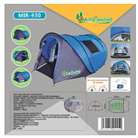 Палатка туристическая 3-х местная автоматическая Mimir Outdoor арт.MIR-930 (синий)